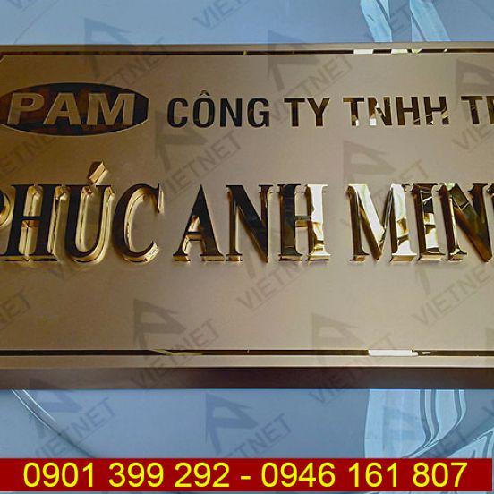Bảng hiệu công ty inox ăn mòn Phúc Anh Minh