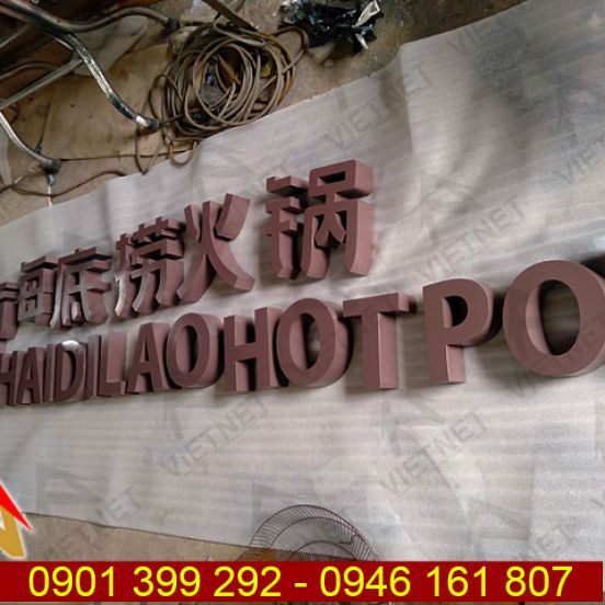 Chữ inox sơn hấp nhiệt bảng hiệu Nhà hàng HaiDiLao Hotpot