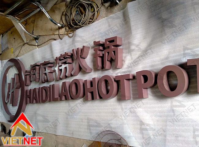 logo-chu-inox-son-hap-nhiet-haidilao-hotpot